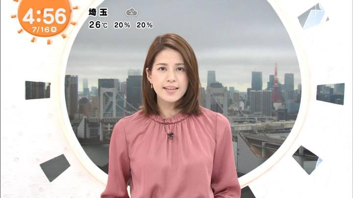 2020年07月16日永島優美の画像01枚目