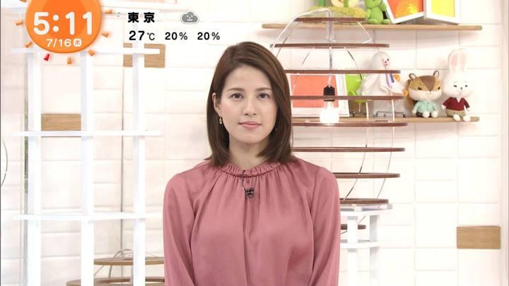2020年07月16日永島優美の画像02枚目