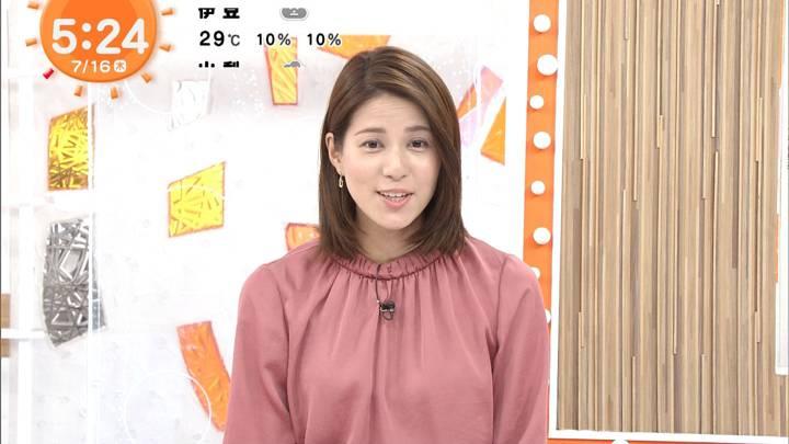 2020年07月16日永島優美の画像04枚目