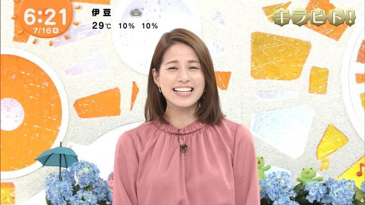 2020年07月16日永島優美の画像08枚目