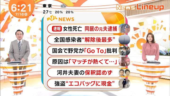 2020年07月16日永島優美の画像09枚目