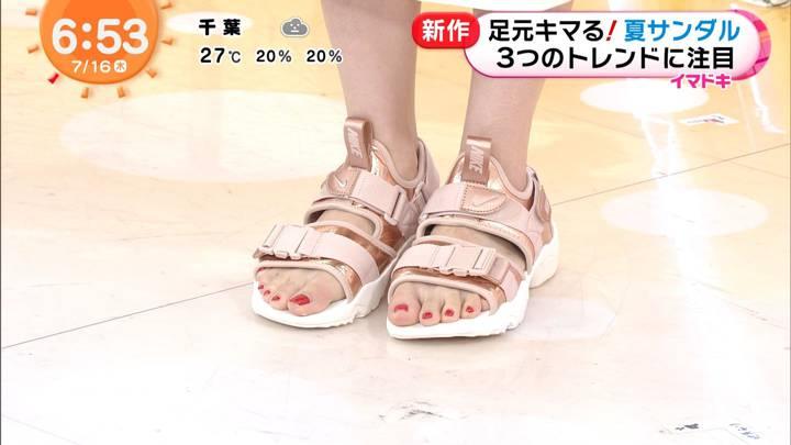 2020年07月16日永島優美の画像10枚目