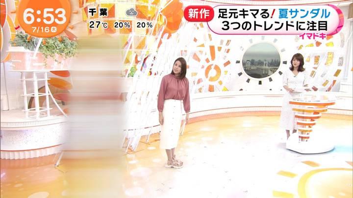 2020年07月16日永島優美の画像11枚目