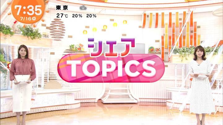 2020年07月16日永島優美の画像13枚目