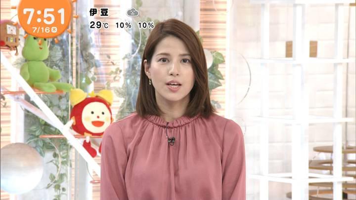 2020年07月16日永島優美の画像15枚目