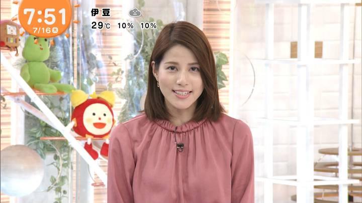 2020年07月16日永島優美の画像16枚目