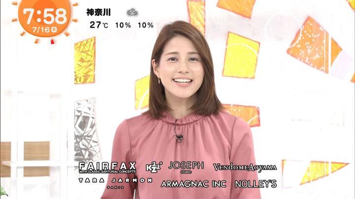 2020年07月16日永島優美の画像17枚目