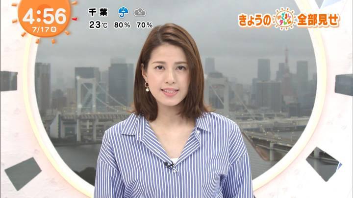2020年07月17日永島優美の画像01枚目