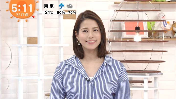 2020年07月17日永島優美の画像02枚目