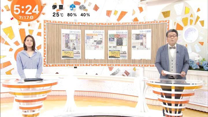 2020年07月17日永島優美の画像03枚目