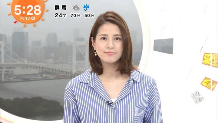2020年07月17日永島優美の画像04枚目