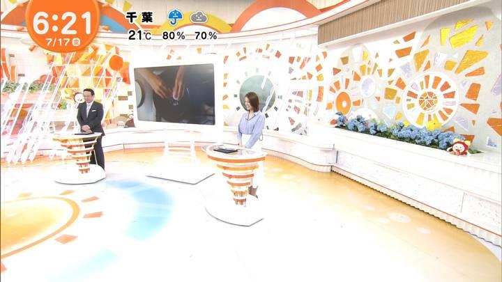 2020年07月17日永島優美の画像07枚目