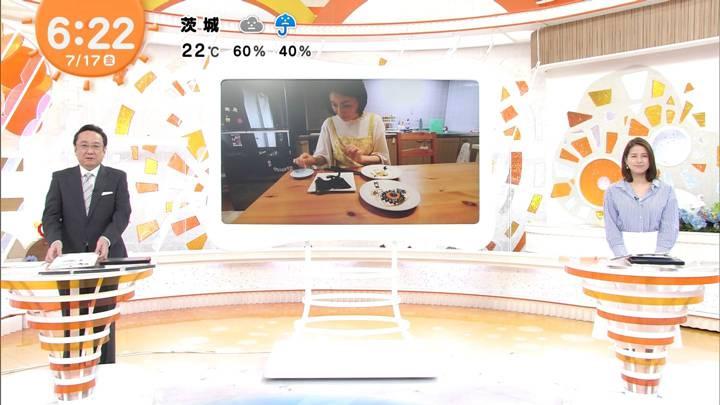 2020年07月17日永島優美の画像08枚目
