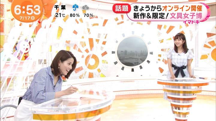 2020年07月17日永島優美の画像10枚目