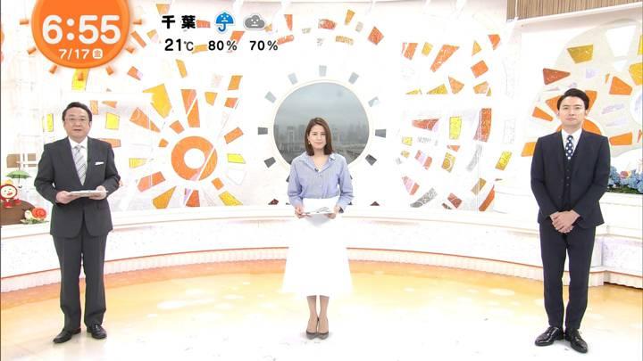 2020年07月17日永島優美の画像11枚目