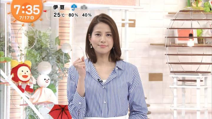 2020年07月17日永島優美の画像12枚目