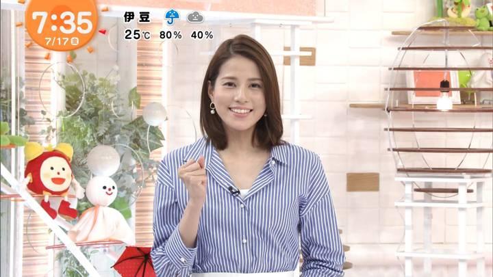 2020年07月17日永島優美の画像13枚目
