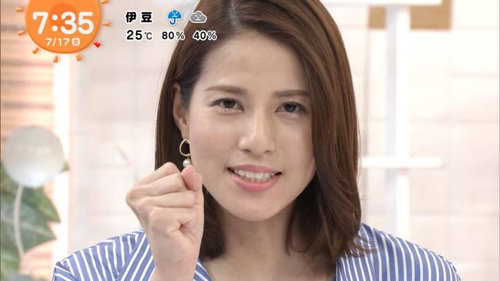 2020年07月17日永島優美の画像14枚目