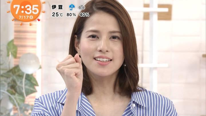 2020年07月17日永島優美の画像15枚目
