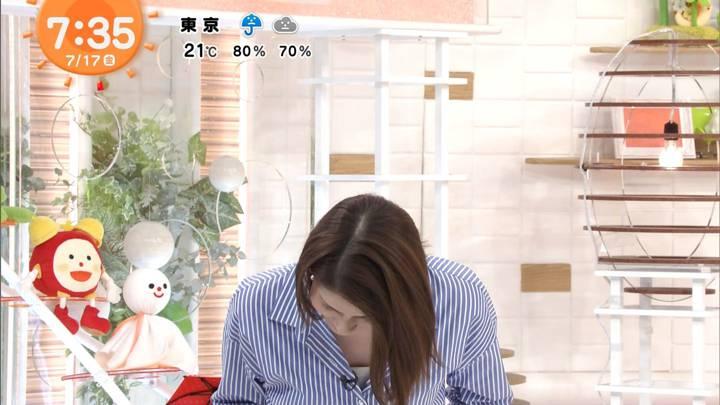 2020年07月17日永島優美の画像16枚目