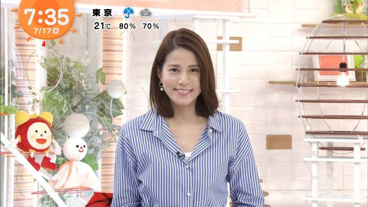 2020年07月17日永島優美の画像17枚目