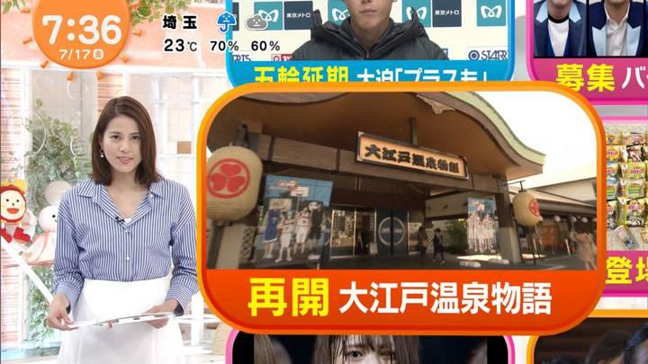 2020年07月17日永島優美の画像19枚目