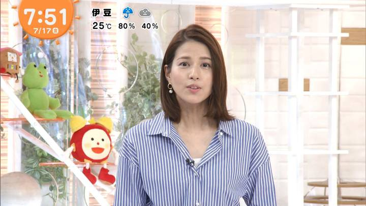 2020年07月17日永島優美の画像20枚目