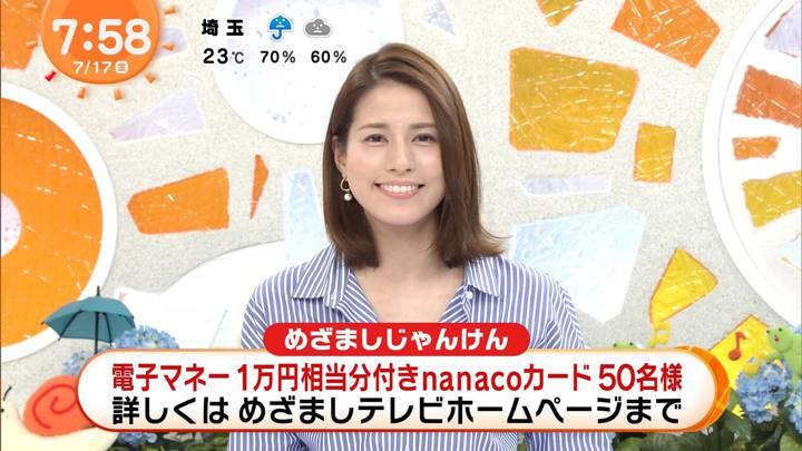 2020年07月17日永島優美の画像21枚目