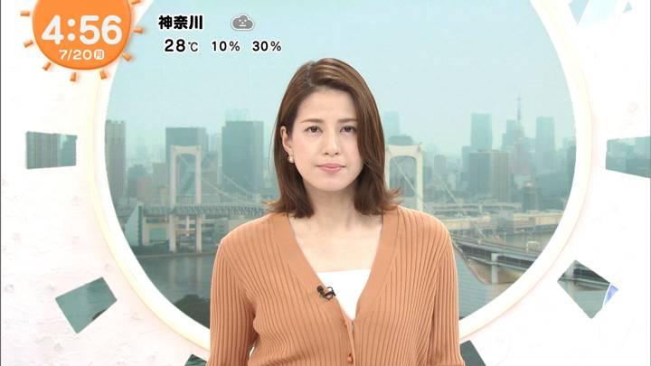 2020年07月20日永島優美の画像01枚目