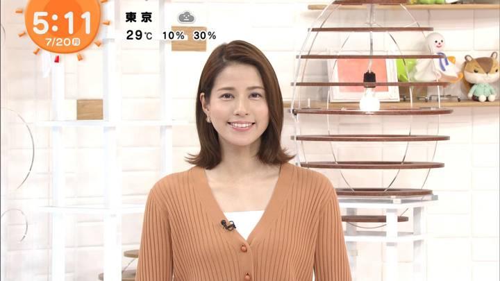 2020年07月20日永島優美の画像02枚目