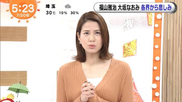 2020年07月20日永島優美の画像03枚目