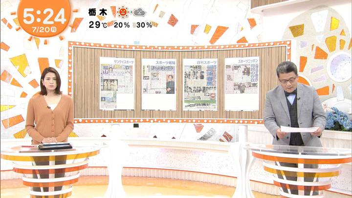 2020年07月20日永島優美の画像04枚目