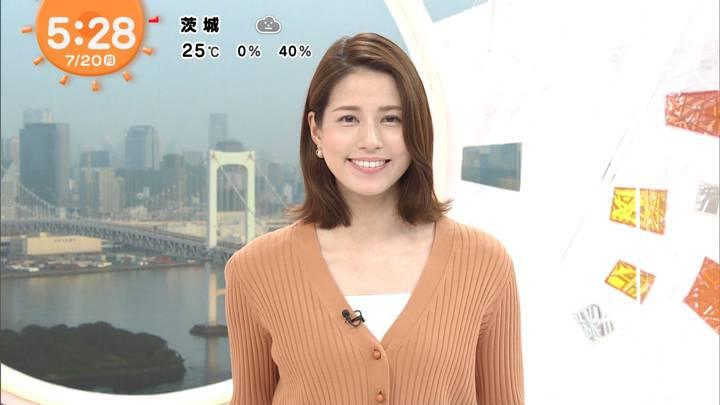 2020年07月20日永島優美の画像06枚目