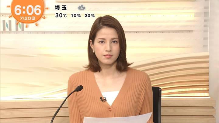 2020年07月20日永島優美の画像09枚目