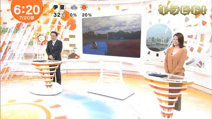 2020年07月20日永島優美の画像10枚目