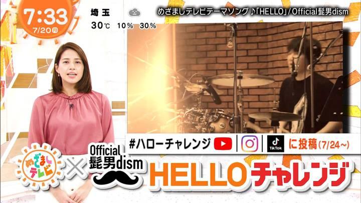 2020年07月20日永島優美の画像13枚目