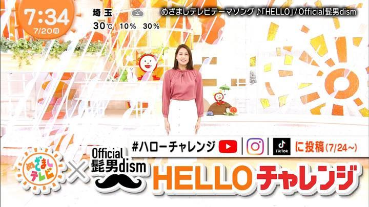 2020年07月20日永島優美の画像14枚目