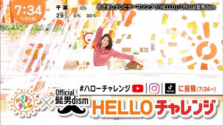 2020年07月20日永島優美の画像16枚目