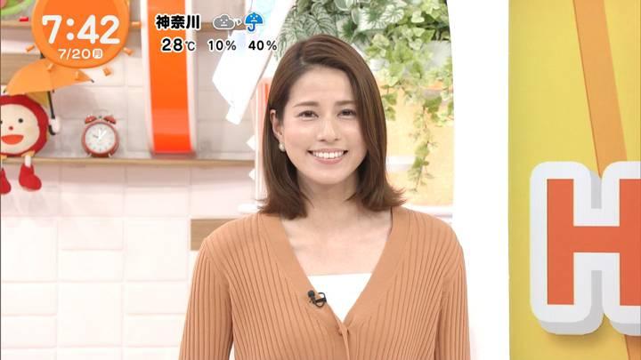 2020年07月20日永島優美の画像19枚目