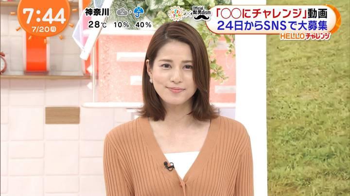 2020年07月20日永島優美の画像20枚目