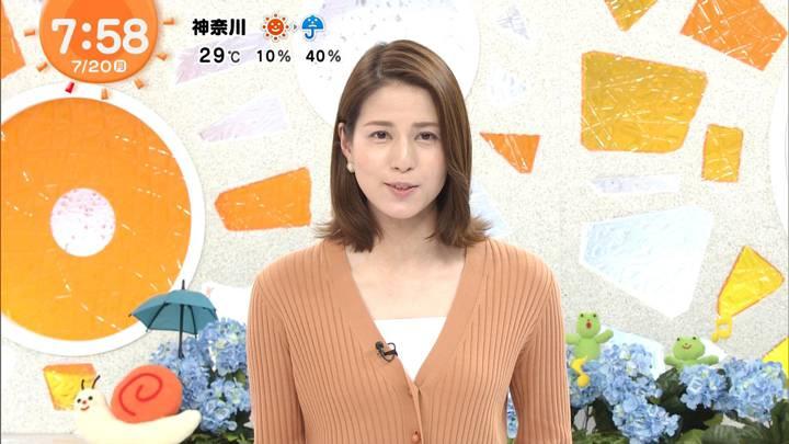 2020年07月20日永島優美の画像21枚目