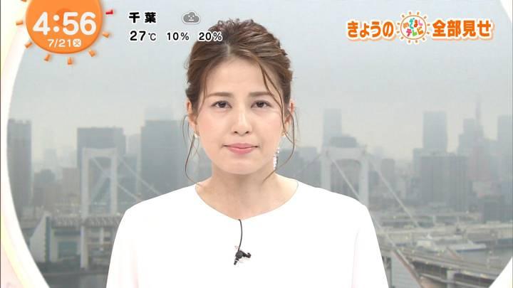 2020年07月21日永島優美の画像01枚目
