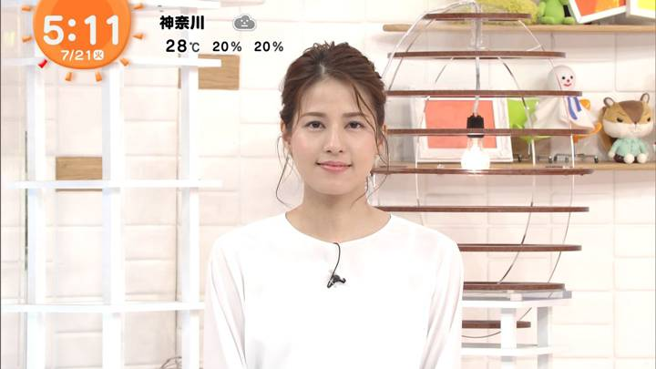 2020年07月21日永島優美の画像02枚目