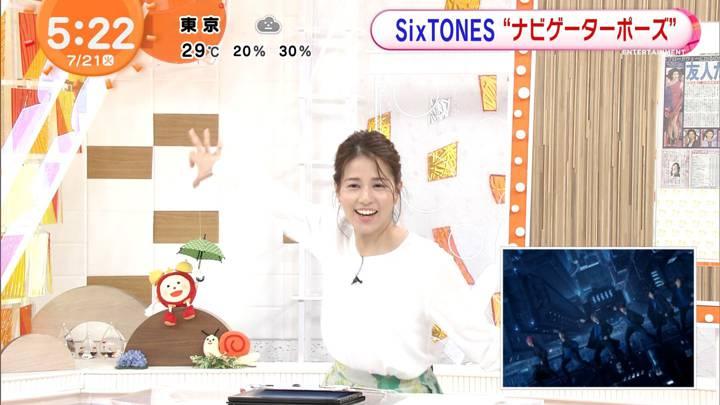 2020年07月21日永島優美の画像04枚目