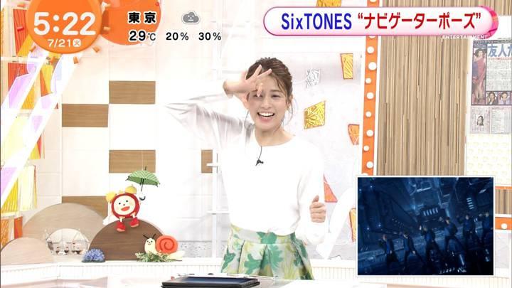 2020年07月21日永島優美の画像05枚目