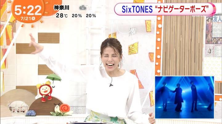 2020年07月21日永島優美の画像06枚目