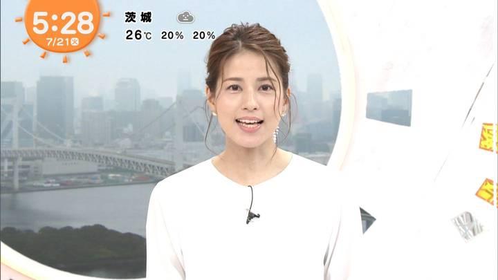 2020年07月21日永島優美の画像07枚目