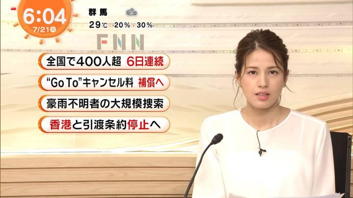 2020年07月21日永島優美の画像08枚目
