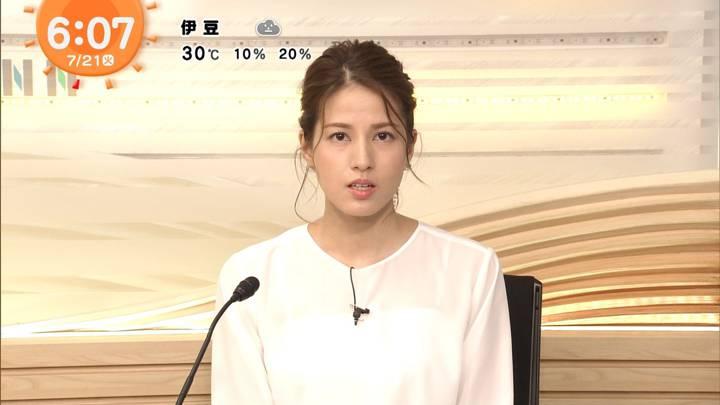2020年07月21日永島優美の画像09枚目