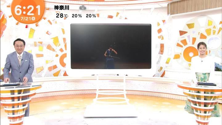 2020年07月21日永島優美の画像11枚目